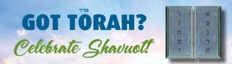 Got Torah.jpg